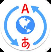global-translator-android-translator-app